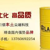 SCC760全合成切削液
