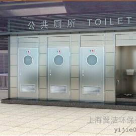 上海翼洁供应移动厕所 环保厕所 移动卫生间量身定制
