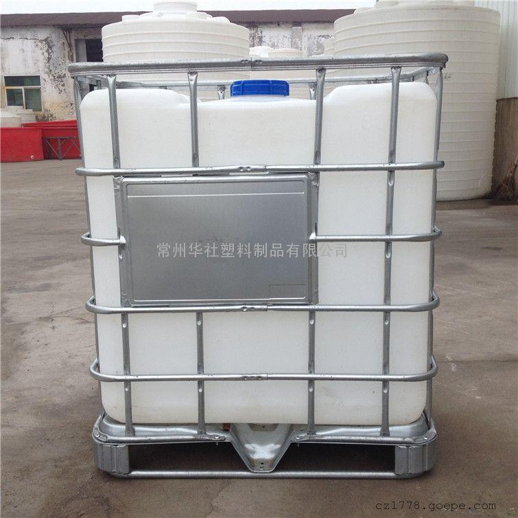 上海500l吨桶 ibc集装桶500l防静电
