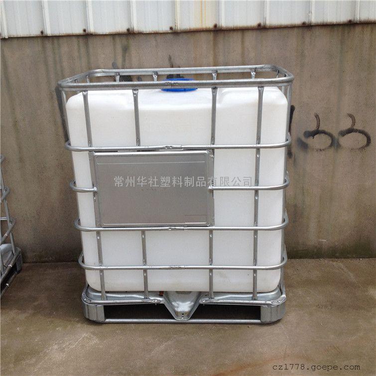 莱芜500l避光防静电吨桶
