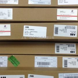 ABB高压熔断器CMF是专为电动机回路设计