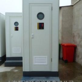 上海翼洁移动厕所 流动厕所 工地单体厕所水冲型厕所定制