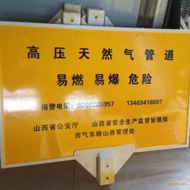 重庆玻璃钢标志桩标识桩、警示牌、标识牌厂家