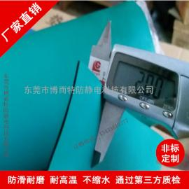 东莞防静电台垫 ES-2防静电胶皮 防静电桌垫橡胶板厂家
