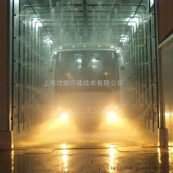 整车淋雨试验房-汽车淋雨试验室-大众汽车淋雨试验房