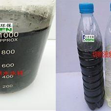 切削液废水|乳化液废水处理设备