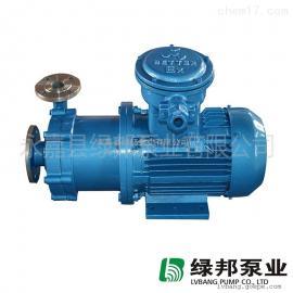 供应50CQ-32 型不锈钢防爆磁力循环泵