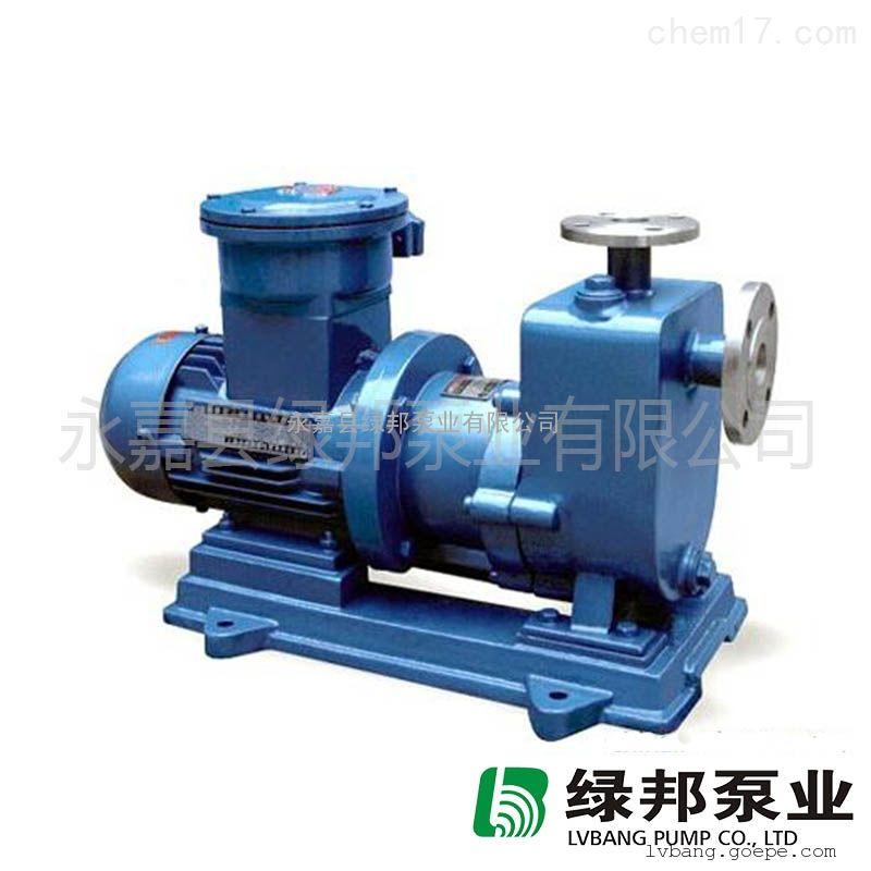 供应CQB50-40-125F 型衬氟塑料磁力泵 衬氟塑料化工泵