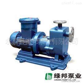 ZCQ50-40-145型自吸式磁力驱动泵 防爆不锈钢自吸磁力泵