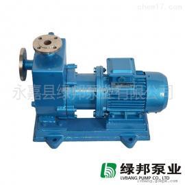 完美品质  厂家直销ZCQ40-32-132自吸式磁力泵