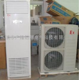BKGR-120工业柜机防爆空调