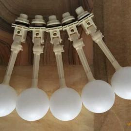 DN15全自动水位控制阀小型塑料浮球阀可调节塑料浮球阀