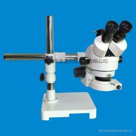 SZM45-STL1长臂体视显微镜