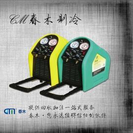 春木冷媒回收机