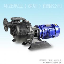 AD-50052 PVDF自吸泵 深圳高品质大头泵 自吸泵特点 水泵