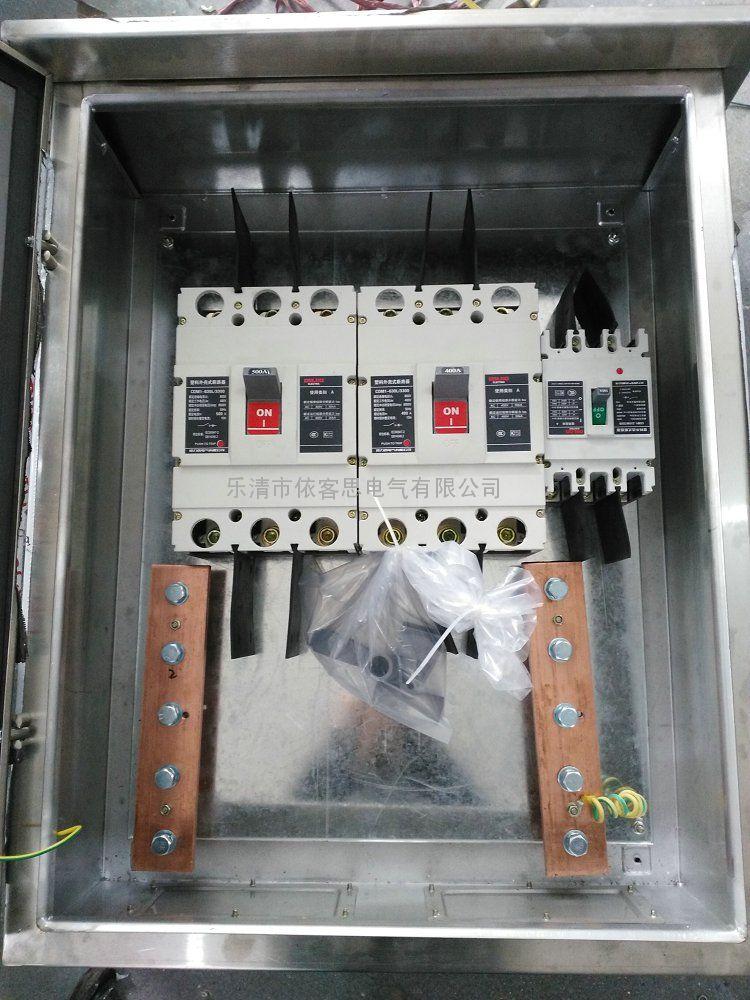 防雨型成套配电箱相关项目630A德力西塑壳断内置图纸清单铜排商业地产图片