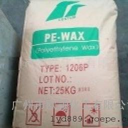 韩国PE蜡1206P聚乙烯蜡 高分子PE蜡