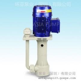 AS-15-120 金刚线电镀专用槽内立式泵 可空转泵