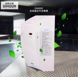迪奥DH6000手消毒器