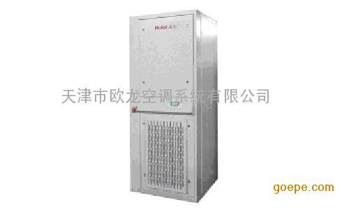海尔机房空调jc单模块系列 海尔空调 海尔中央空调