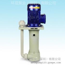 AS-20-180 可空转直立式耐酸碱泵 立式泵 水泵耐腐蚀泵 耐酸碱泵