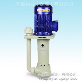 AS-25-370 GFRPP材质 电镀金刚线生产设备专用泵