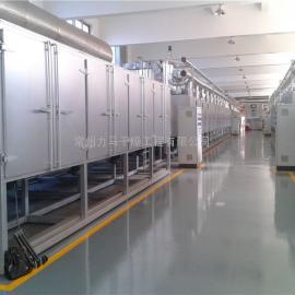 树脂湿颗粒七层带式干燥机DW3-1.6-10、多层带式烘干机报价