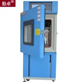 恒温恒湿机/可程式恒温恒湿箱 高低温试验机