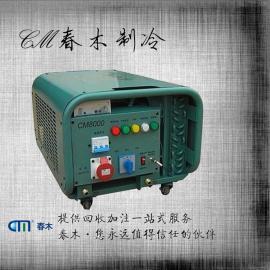 家电拆解专用冷媒回收机