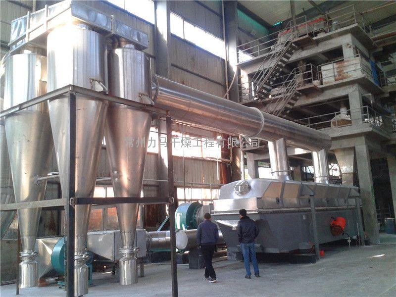 150Kg/h固体饮料生产设备、颗粒剂生产线