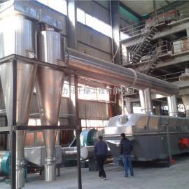 ZLG-7.5×1.2海盐振动流化床干燥机