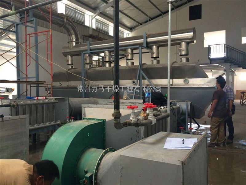海藻糖卧式振动流化床干燥器ZLG-4.5×0.3