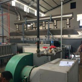 碳酸氢钾振动流化床干燥器ZLG-7.5×0.9