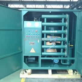 双级真空滤油机,机动光滑油公用滤油机
