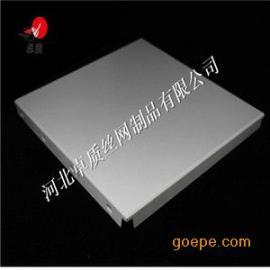 空调机房金属600*600吊顶铝扣板隔音板