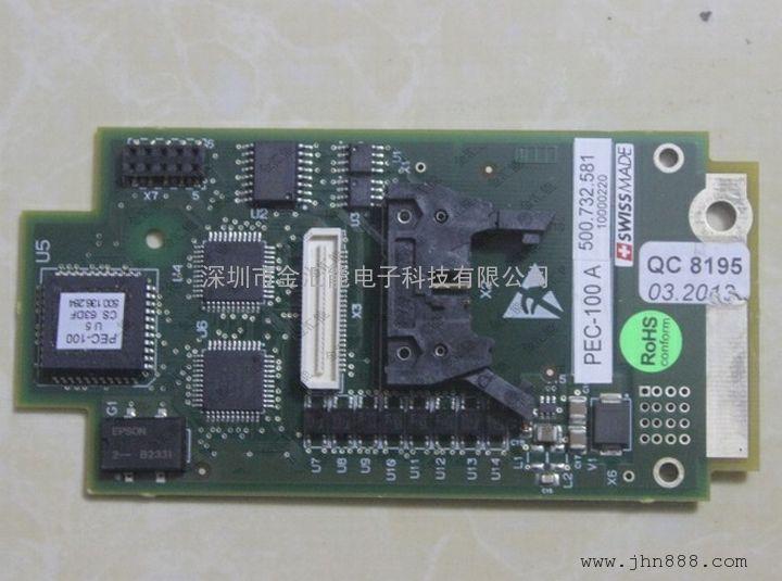火花机电路板专业不能自动穿丝故障维修pec-100a