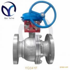 涡轮驱动氧气专用球阀 YQ341F-16/25P不锈钢材质