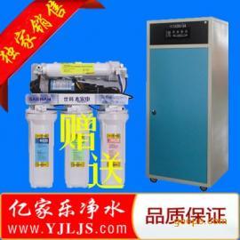 世韩400G商用纯水机商务RO机净水器办公室餐厅直饮水机