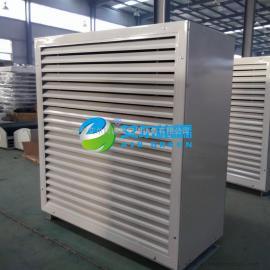 批量销售艾尔格霖7GS热水型暖风机