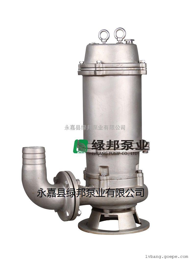供应JYWQ自动搅匀排污泵 不锈钢污水泵 潜水排污泵