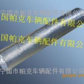 自黏式铝箔玻纤布隔热套管