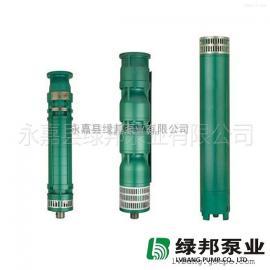 QJ型井用潜水泵/多级潜水深井泵/多级潜水井用泵