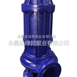 厂家直销WQ QW 潜水泵排污泵 规格齐全
