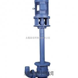 YW液下排污泵 液下泵 液下污水泵