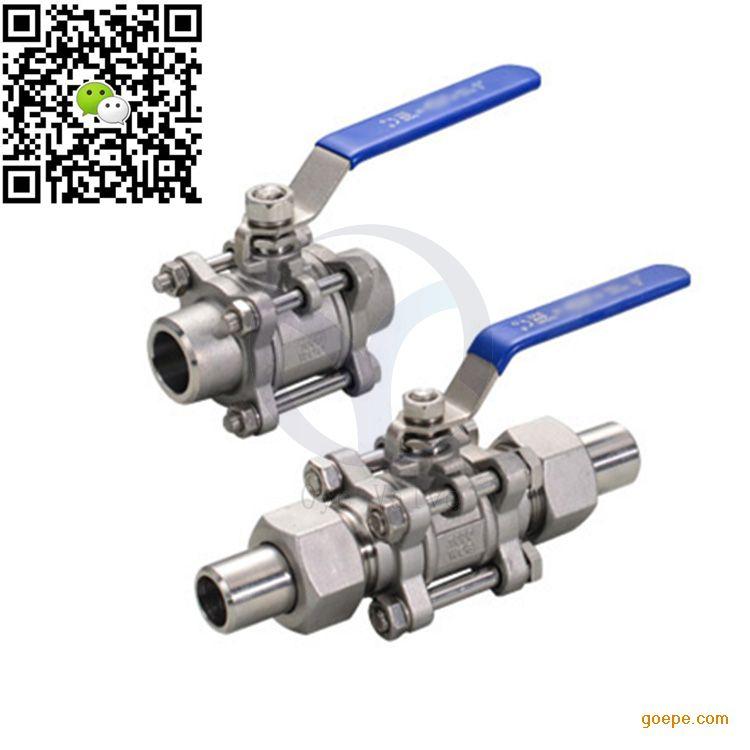 三片式焊接球阀 q11f/q21f/q61f 对焊球阀图片