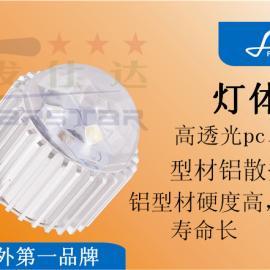 led车铝点光源生产厂家