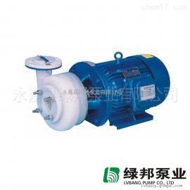 FSB(D)型直�式氟塑料化工泵 �|量保�C 耐酸�A的首�x