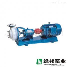 FSB型氟塑料合金泵 氟塑料泵 卧式离心泵 化工泵 耐腐蚀泵