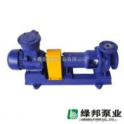 IHF32-25-125氟塑料衬里化工离心泵 氟塑料化工泵
