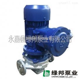 厂家直销IHGB50-100型白口铁防爆立式管道化工泵